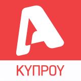 alpha_cyprus