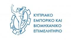 kebe-logo-gr_4