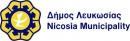 nicosia-municipality-logo